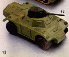 MB73 - 1980