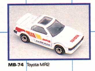 1989_74
