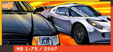 Matchbox 1-75 - 2007